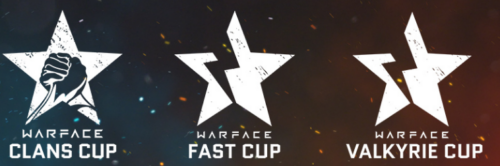 Warface. АНОНСИРУЕМ CLANS CUP IV, FAST CUP X И VALKYRIE CUP IV